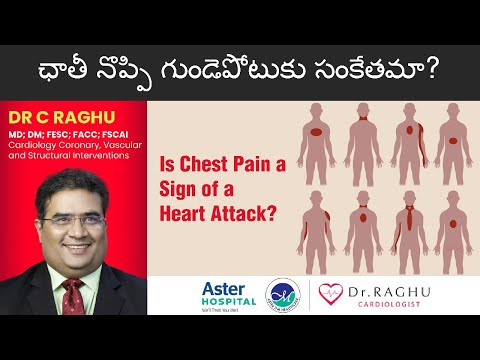 Chest pain vs heart attack | How to deal with chest pain | Heart attack and risks