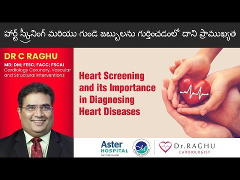 Angiogram importance | Screening heart disease | Diagnosing heart problems | Dr C Raghu