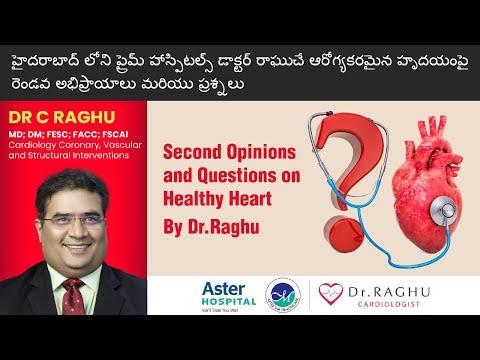 Heart surgery | Health Health | Second opinion on heart surgeries | Treatment consultation