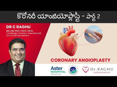 కొరోనరీ యాంజియోప్లాస్టీ పార్ట్ - 2| Angioplasty | When to prefer Angioplasty | Angioplasty Procedure