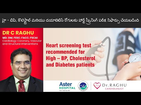 Family history of diseases | Heart Screening | Dr C Raghu | Aster Prime Hospital