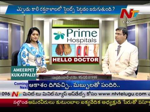 Dr.C.Raghu, Interventional Cardiologist, Live program on NTV 'Hello Doctor'