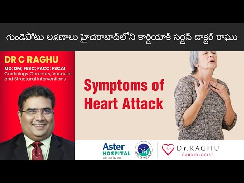 Heart attack symptoms | Shortness of breath | Chest Pain | Dr Raghu