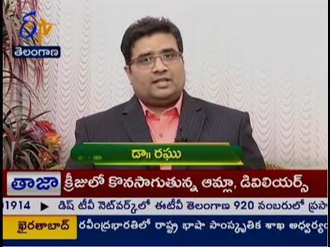 ETV Sukhibhava - Healthy Heart by Dr Raghu - Prime Hospitals