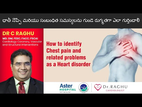 Severe Chest Pain | Diagnose Heart Discomforts | Healthy Heart & Chest | Dr C Raghu