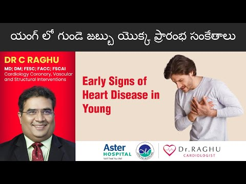 Early signs of heart disease | Cholesterol and coronary artery troubles | Blood clot