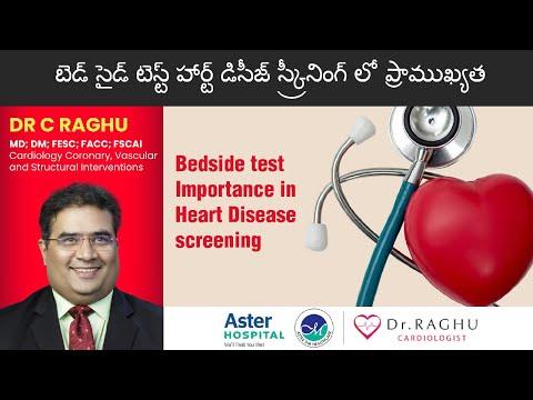 Bedside test Importance in Heart Disease screening