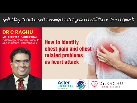 Chest pain | Heart problems | Bedside test | Heart attack symptoms | Dr C Raghu