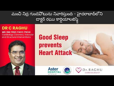 Sleep vs Heart attack | Heart health & good sleep | Dr Raghu | Aster Prime Hospital