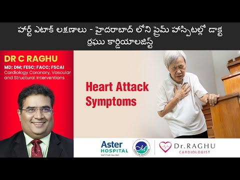 Symptoms of heart attack | Warning Signs of heart attack | Heart health