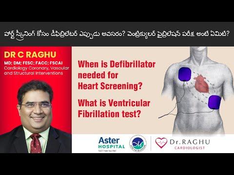 Heart Screening | Defibrillator | Ventricular Fibrillation Test | Dr C Raghu